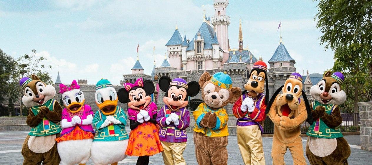 Hong Kong - Disneyland