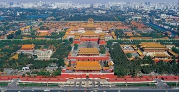 Trung Quốc - Bắc Kinh