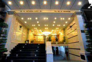 Lan Lan Hotel 1